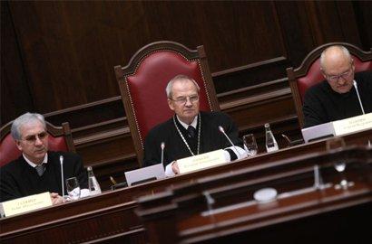 Конституционные суды