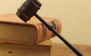 Органы юстиции во второй половине ХХ века