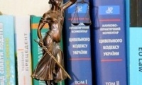 Понятие об адвокатской неприкосновенности