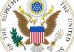 Верховный суд Соединённых Штатов Америки